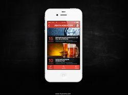 dt idex - rcg app