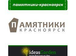 ТОП для памятники-красноярск. рф