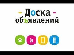Дудл-ролик для группы Лучшая Барахолка