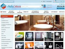 "Интернет-магазин ""Аква Стиль"" (OpenCart)"