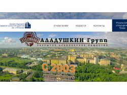 www.lkhp.ru
