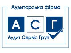 Логотип Аудиторская фирма