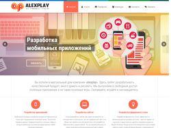 Alexplay.net