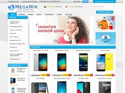 Megamir.by