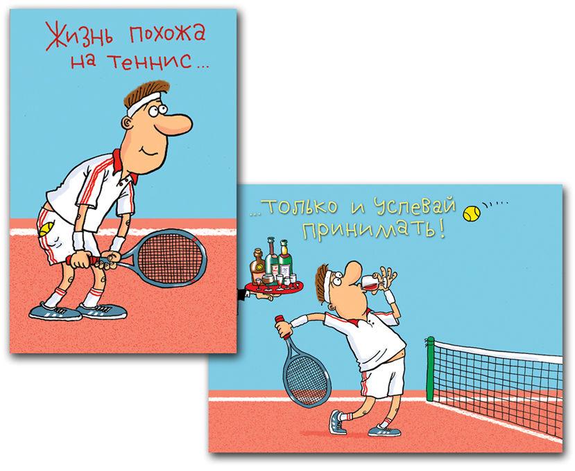 гортензии поздравление с днем рождения тенниса процесс
