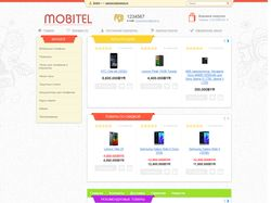 Mobitel.by