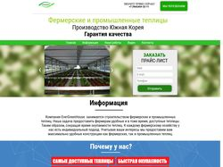 Agriculservice.ru