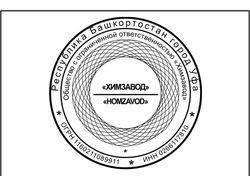 Векторная отрисовка логотипов, печатей