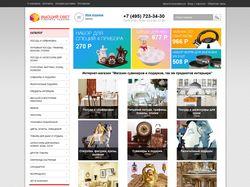 Дизайн сайта Высшый свет - версия 2