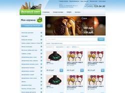 Дизайн сайта Высшый свет