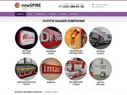 Newspire рекламно производственная компания