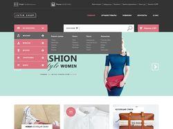 Макет онлайн-магазина одежды.