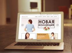 Дизайн главной страницы сайта для швейной фирмы
