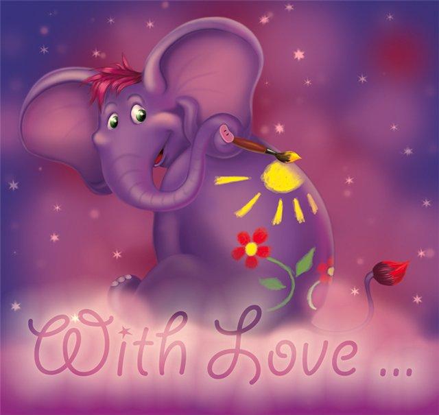 Открытка с днем слона, днем рождения