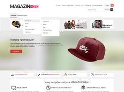 Дизайн интернет магазина magazinonen