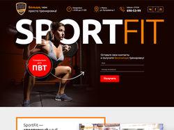 Адаптивная верстка лендинга Sportfit