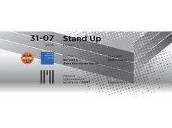 Дизайн полиграфии для Stand Up Community Odessa