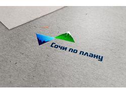 🐱🚀 Создание логотипа
