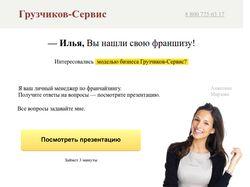 E-mail письмо