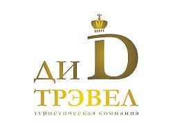 """Туристическая компания """"Дина"""""""