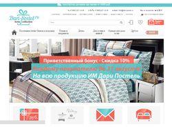 Интернет-магазин Дари Постель
