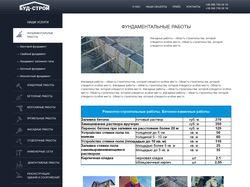 Сайт строительной фирмы (wordpress)