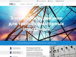Адаптивная вёрстка магазина ITE Engineering