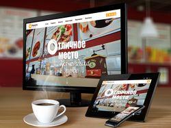 """Адаптивный сайт для сети дорожных кафе """"Баранка"""""""