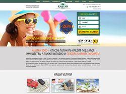 Управление капиталом fgk.com.ua