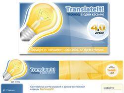 Website for TranslateIt!
