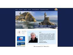 Агенство по туризму Сахалинской области
