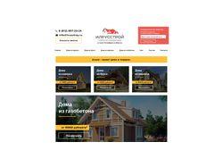 Сайт компании по строительству загородных домов