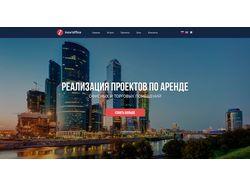 Сайт компании Inov'office