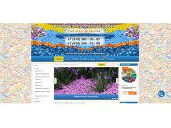 Контент-поддержка сайта Цветной щебень