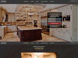 Кухни из масива на заказ по индивидуальному дизайн