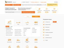 Web сайт и дашборд Unirenter