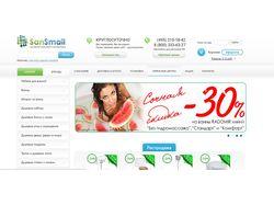 Сайт Интернет-магазина сантехники