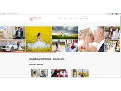 Веб-сайт http://olgakarp.photography/