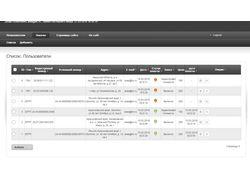 Сайт получение кадастрового номера online и оплата