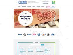 Сайт группы компаний Континент