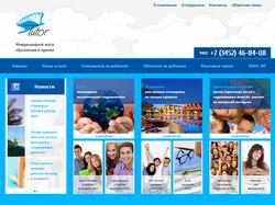 Сайт школы иностранных языков Tutor