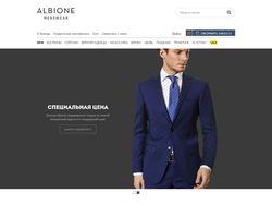 Магазин мужской одежды Albione