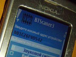 BTScaner