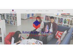 "Сайт ""American Corner"""