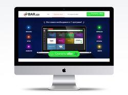 Дизайн сайта для торрент программы Ubar
