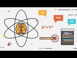 Как воспитать будущих IT гениев?