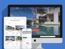 Редизайн сайта зарубежной недвижимости