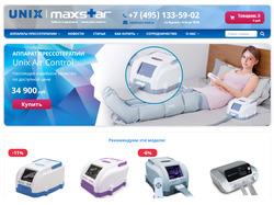 Наполнение интернет-магазина UNIX-MED.RU