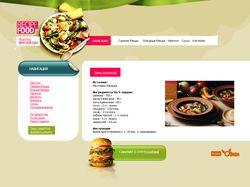 """Дизайн сайта """"RecipeFood-Рецепты вкусной еды"""""""