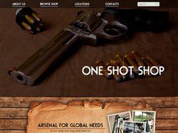 Landing page для оружейного магазина